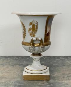 Paris Porcelain Urn France Circa 19th Century - 1450140