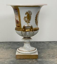 Paris Porcelain Urn France Circa 19th Century - 1450141
