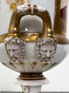 Paris Porcelain Urn France Circa 19th Century - 1450142