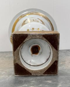Paris Porcelain Urn France Circa 19th Century - 1450144