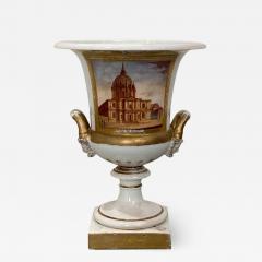 Paris Porcelain Urn France Circa 19th Century - 1451689