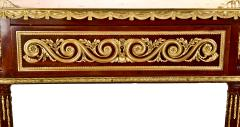 Paul Sormani Pair of Antique French Louis XVI Gilt Bronze Mounted Mahogany Consoles - 608409