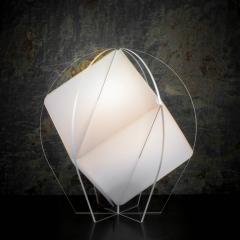Pedro Cerisola QUIHUBO CUBO floorlamp tablelamp - 1801962