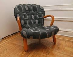 Philip Arctander The Clam Chair Rocking Chair by Philip Arctander formerly Martin Olsen  - 1022204