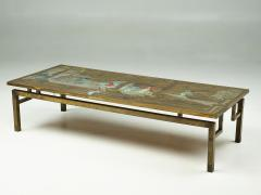 Philip and Kelvin LaVerne CHIN YING COFFEE TABLE BY PHILLIP AND KELVIN LAVERNE - 1402991