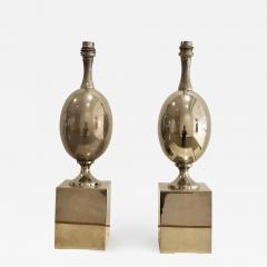 Philippe Barbier Pair of Nickel Plated Brass Table Lamps by Philippe Barbier France 1970s - 1263311