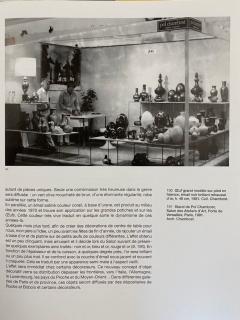Pol Chambost POL CHAMBOST CERAMIC EGG FRANCE C1977 - 2014248
