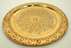Polished Moroccan Brass Tray Side Table on Spider Leg 1950 - 1302567