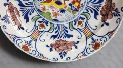Polychrome Delft Deep Dish - 685824