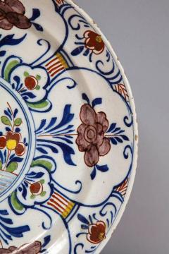 Polychrome Delft Deep Dish - 685825