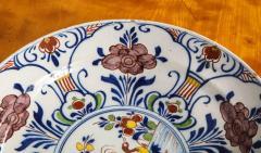 Polychrome Delft Deep Dish - 685828