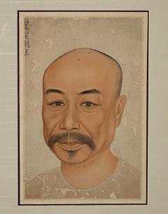 Portrait of a Merchant China 19th Century - 1643365