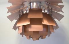 Poul Henningsen The Artichoke pendant lamp Top shade in white metal - 1339335