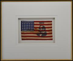 Presidential Campaign Flag with Image - 1977096
