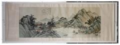 QiaoNian Zhou Framed Antique Chinese Landscape Ink Painting Zhou QiaoNian Qing Dynasty - 1429992