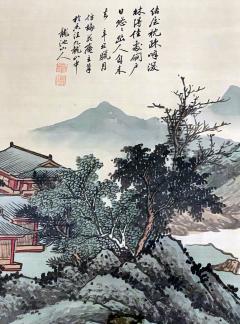 QiaoNian Zhou Framed Antique Chinese Landscape Ink Painting Zhou QiaoNian Qing Dynasty - 1429998