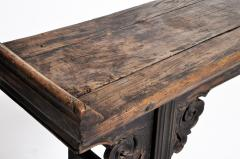 Qing Dynasty Chinese Altar Table - 939568
