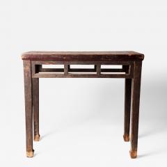 Qing Dynasty Elm Wood Writing Table - 1132863