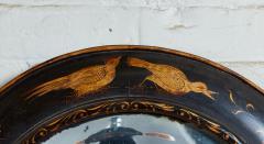 Queen Anne Chinoiserie Cushion Mirror - 1797782