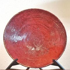 RUSTIC CHINESE CENTERPIECE BOWL WITH OXBLOOD GLAZE 13 25  - 2067708