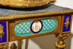 Rare Important French Ormolu Sevres Style Porcelain Jewelry Box on Bronze Table - 1007717