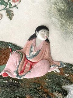 Rare Japanese Lacquer Writing Box Suzuribako Meiji Period - 2125496