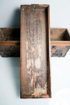 Rare Japanese Wood Chest Zenibako on Custom Stand - 1389595