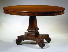Rare Oval Carved Mahogany Library Table - 384412