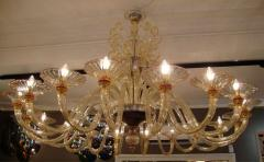 Rare large 1970 Murano blown glass chandelier - 904432