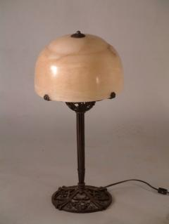 Raymond Subes Raymond Subes Table Lamp - 273857