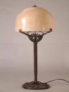 Raymond Subes Raymond Subes Table Lamp - 273858