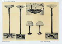 Raymond Subes Raymond Subes Table Lamp - 273861