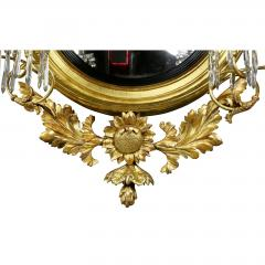 Regency Giltwood Convex Girandole Mirror - 1568045