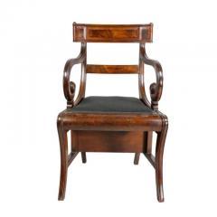 Regency Mahogany Metamorphic Armchair - 1532326