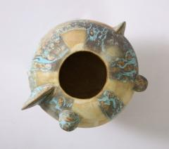 Robbie Heidinger Robbie Heidinger Small Orb Vase 3 - 1132504