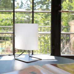 Roger Fatus Roger Fatus Lamp 1021 for Disderot - 1582329