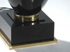 Roger Rougier Rare Mid century Roger Rougier floor lamp brass lacquer 1970s - 994477