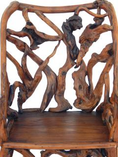 Root Wood Arm Chair - 1882792