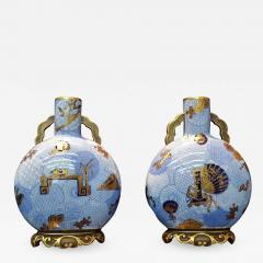 Royal Worcester A Pair of Japonisme Porcelain Moon Flask Vases Royal Worcester - 942279