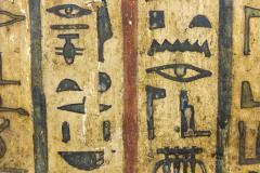 Sarcophagus 722 332 A C Egypt - 1306878