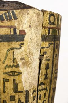 Sarcophagus 722 332 A C Egypt - 1306879