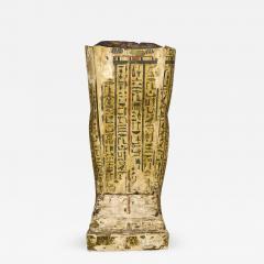 Sarcophagus 722 332 A C Egypt - 1308490