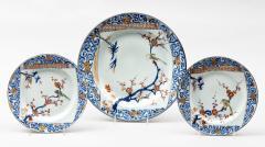 Set of Three Chinese Kangxi Yongzheng Plates - 267154