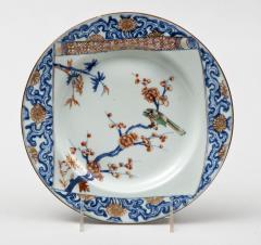 Set of Three Chinese Kangxi Yongzheng Plates - 267155