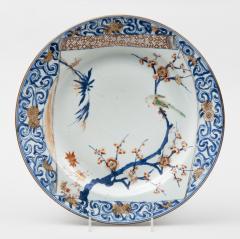 Set of Three Chinese Kangxi Yongzheng Plates - 267156