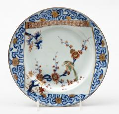 Set of Three Chinese Kangxi Yongzheng Plates - 267157