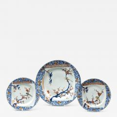 Set of Three Chinese Kangxi Yongzheng Plates - 267859