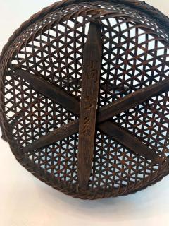 Shokosai I Hayakawa An important miniature Japanese bamboo basket by Hayakawa Shokosai I - 991515