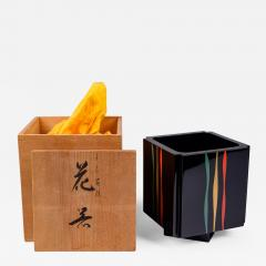 Showa Period Lacquer Flower Basket  - 1650906