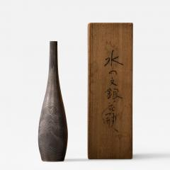 Silver Plate Bud Vase - 346914